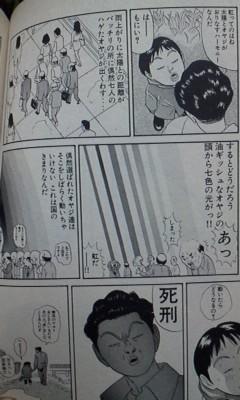 P2013_0202_070041.JPG
