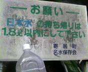 200807301108000.jpg