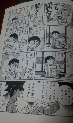 P2012_0414_092204.JPG