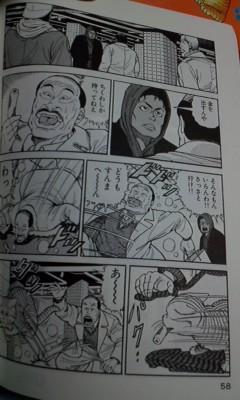 P2013_0131_050514.JPG